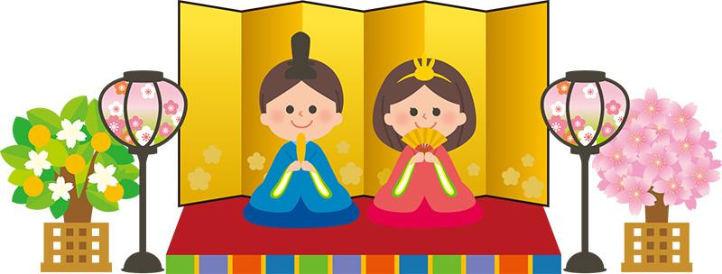 橘と雛人形の飾りの意味